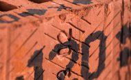 Skomplikowane powierzchnie - Galeria probek DP 0000 EBS 278 min