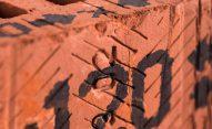 Znakowanie betonu i prefabrykatów betonowych - rozwiazania beton 0002 EBS 278