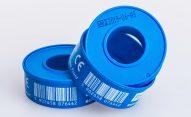 EBS-6900 - EBS-6900 trwaly nadruk naniebieskim plastiku.znakowanie plastikowych powierzchni
