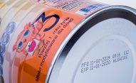 Opakowania jednostkowe - znakowanie data produkcji i waznosci w przemyśle spożywczym