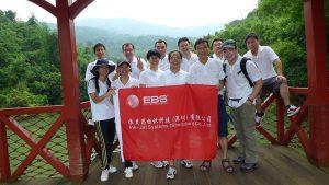 Rys historyczny - Rys historyczny EBS China