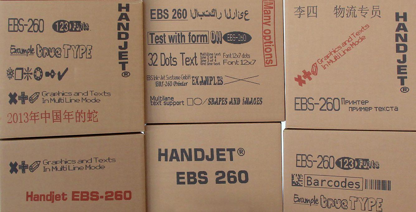 EBS-260 - EBS 260 przemyslowa drukarka reczna rozne wydruki nakartonach 2 EBS-260