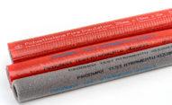 Delikatne powierzchnie - EBS 6800P wydruk czarnym niebieskim atramentem pigmentowym na otulinach rur dsc00004