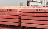 Znakowanie betonu i prefabrykatów betonowych - Handjet EBS 260 znakowanie prefabrykatow betonowych 1