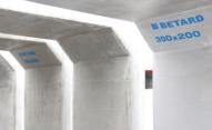 Znakowanie betonu i prefabrykatów betonowych - Handjet EBS 260 znakowanie prefabrykatow betonowych 3